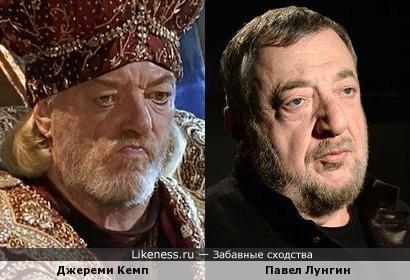 Павел Лунгин и Джереми Кемп на этом фото похожи! (С благодарностью к eaf 4359)