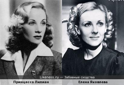 Актриса Елена Яковлева похожа ни больше,ни меньше на герцогиню Халландскую принцессу Швеции Лилиан
