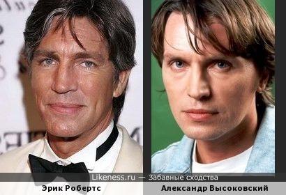 Эрик Робертс и Александр Высоковский показались похожими
