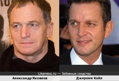 Александр Яковлев и Джереми Кайл