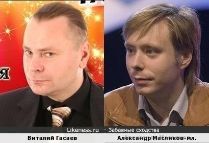 Александр Масляков-мл.и Виталий Гасаев