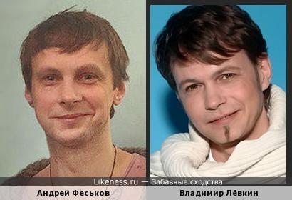 Андрей и Владимир