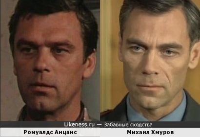 Михаил Хмуров и Ромуалдс Анцанс