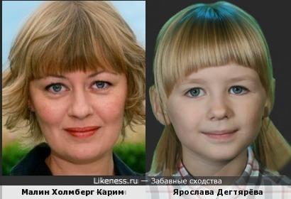 Ярослава Дегтярёва и Малин Холмберг