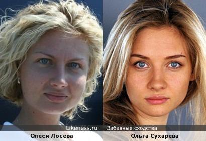 Ольга и Олеся