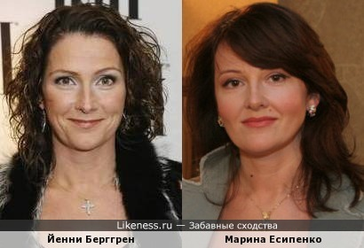 Актриса Марина Есипенко и солистка Ace of Base Йенни Берггрен