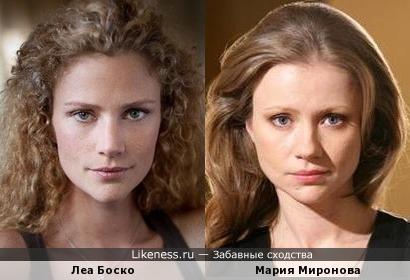 Леа Боско и Мария Миронова