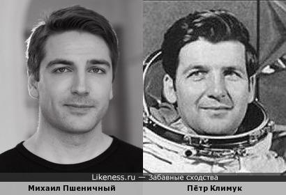 Михаил Пшеничный и Пётр Климук