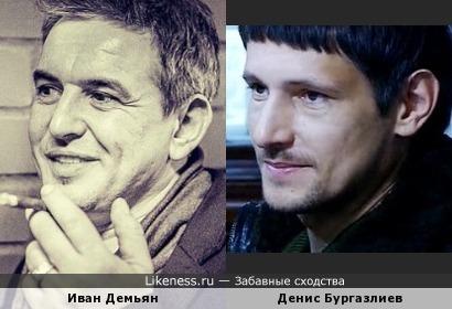 Иван Демьян и Денис Бургазлиев
