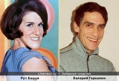 Рут Бацци и Валерий Гаркалин