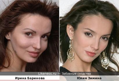 Ирина Баринова и Юлия Зимина:такого сходства просто не может быть!
