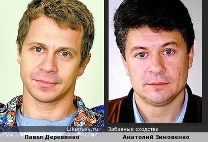 Павел и Анатолий