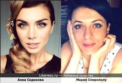 "Анна-Мария (""Наука"")"