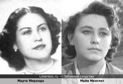 ММ=ММ (Майя и Миранда)