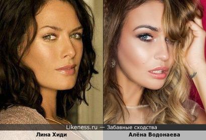 Лина Хиди и Алёна Водонаева