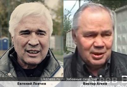 Евгений Ловчев и Виктор Агеев