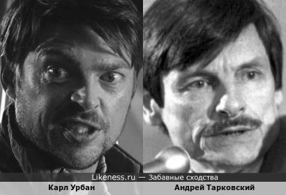 Карл Урбан и Андрей Тарковский