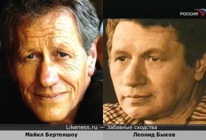 Майкл Бертеншоу и Леонид Быков
