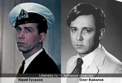 Олег Вавилов и Юрий Гусаков