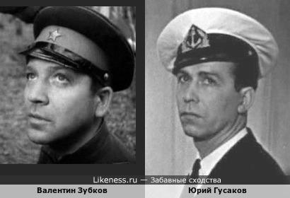 Валентин Зубков и Юрий Гусаков