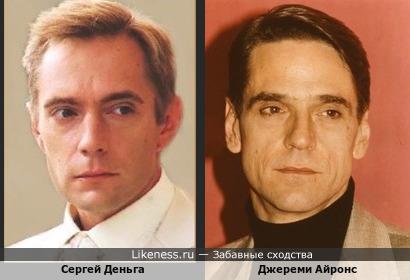 Знаменитый английский актёр Джереми Айронс и российский актёр и режиссёр Сергей Деньга