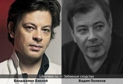 Французский певец и музыкант Бенджамин Биолэй и украинский юрист Вадим Поляков