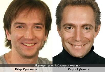 Пётр и Сергей