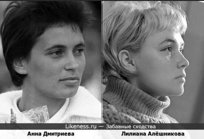 анна дмитриева фото