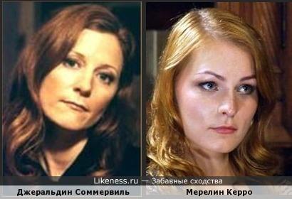 Мерелин Керро похожа на Джеральдин Соммервиль (Лили Поттер)