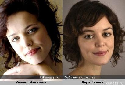Рейчел Макадамс похожа на Нору Зеетнер
