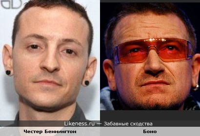 Честер Беннингтон похож на Боно из U2
