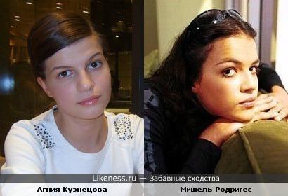 Агния Кузнецова похожа на Мишель Родригес