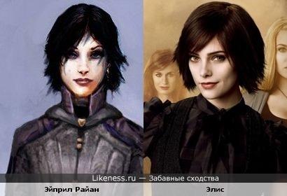 Эйприл Райан (Dreamfall) похожа на Элис из Сумерек