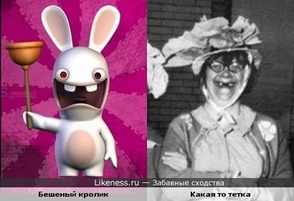 Какая то тетка похожа на бешеного кролика