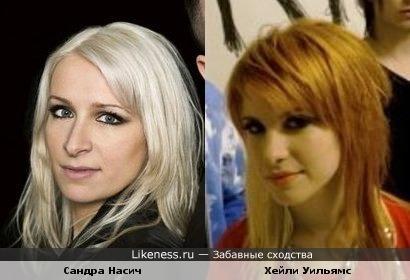 Хейли Уильямс похожа на Сандру Насич