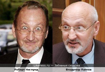 Владими Лаптев похож на Роберта Инглунда (Фредди Крюгер)