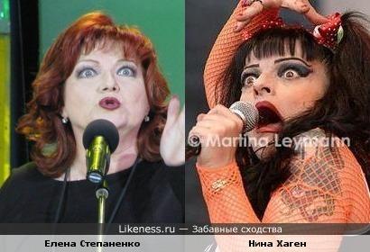 Елена Степаненко иногда похожа на Нину Хаген