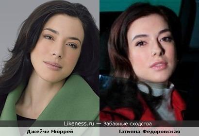 Татьяна Федоровская похожа на Джейми Мюррей