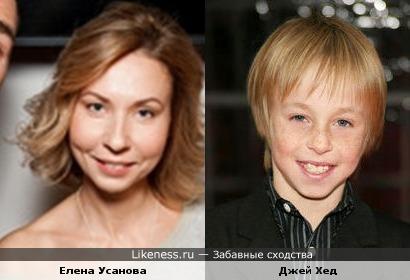 Джей Хед похож на Елену Усанову