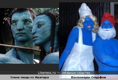 Косплееры Смурфов ничем не хуже синих людей из Аватара