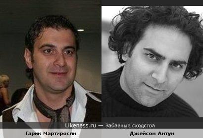 Джейсон Антун похож на Гарика Мартиросяна