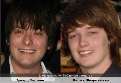 Патрик Шварцнеггер похож на Эдварда Ферлонга