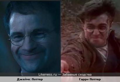 Гарри Поттер похож на своего папашку