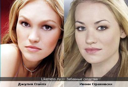 Джулия Стайлз похожа на Ивонн Страховски