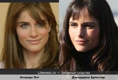 Джордана Брюстер похожа на Аманду Пит