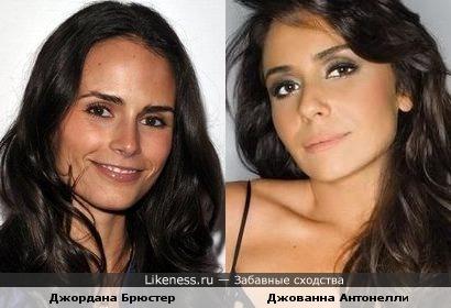 Джованна Антонелли похожа на Джордану Брюстер