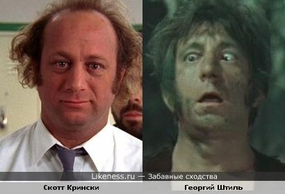 Георгий Штиль тут похож на Скотта Крински