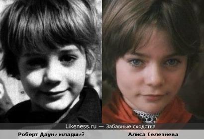 Роберт Дауни младший в детстве похож на Алису Селезневу