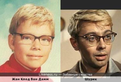 Молодой Жан Клод Ван Дамм похож на Шурика