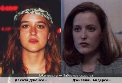 Дакота Джонсон похожа на молодую Джиллиан Андерсон